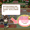 1216_亂世的Merry Christmas_16.png