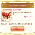 1216_亂世的Merry Christmas_19-02.png