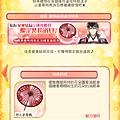 1230_戀之爭奪戰_04_08.png