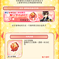 1230_戀之爭奪戰_04_09.png