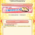 1230_戀之爭奪戰_04_14.png