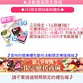 1230_戀之爭奪戰_05-02.png