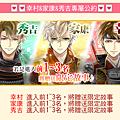 溫暖兩人的戀心_9-03.png