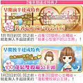 溫暖兩人的戀心_10-02.png