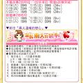溫暖兩人的戀心_10-06.png