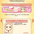 0127_家康生日祭_05_03.png