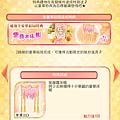 0127_家康生日祭_05_07.png