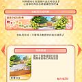 0127_家康生日祭_05_08.png