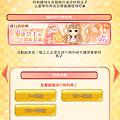 0127_家康生日祭_05_09.png