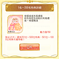 0127_家康生日祭_05_09-01.png