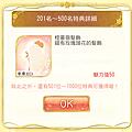 0127_家康生日祭_05_09-02.png