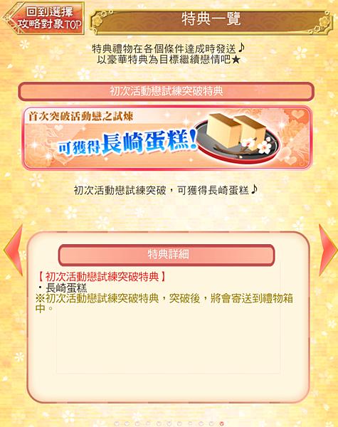 0127_家康生日祭_05_13.png