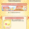 0127_家康生日祭_05_12.png