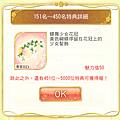 20170311_秀吉生日祭_13-07_03.png
