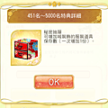 20170311_秀吉生日祭_13-07_04.png