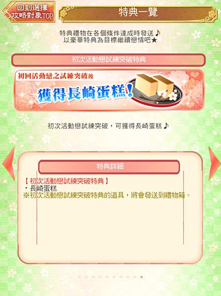 20170311_秀吉生日祭_16.png