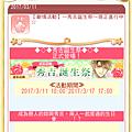 Screenshot_20170311-152031.png