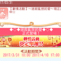 20170331_拯救亂世的愛_01-01.png