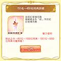 20170331_拯救亂世的愛_13_06-02.png