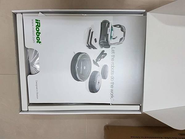 iRobot 870_04.jpg