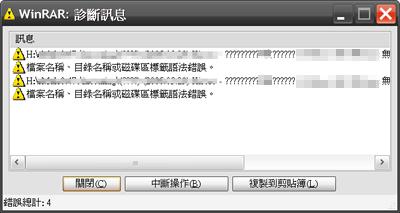 01-Error_02.jpg
