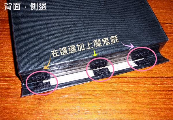 05-改裝後_字.jpg