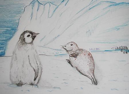 白冰上相遇