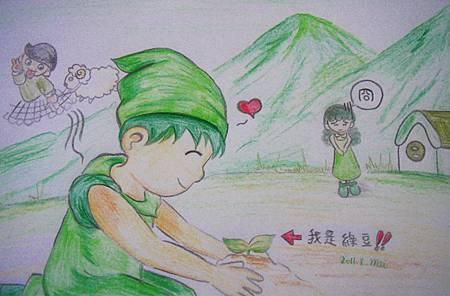 傑克與綠豆