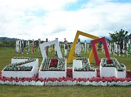 2014花