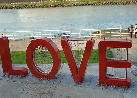 2015 把愛傳出去1