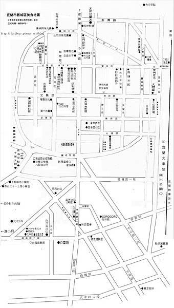 宜蘭美食地圖-宜蘭市0921.jpg