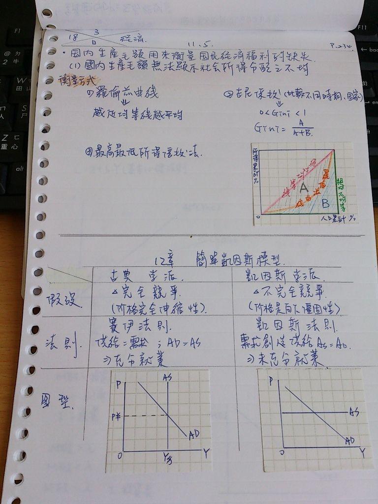 DSC_0007 (1)