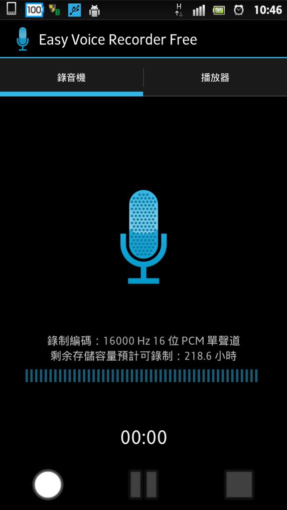 screenshot_2013-02-23_1046