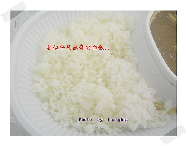 P9150365.JPG