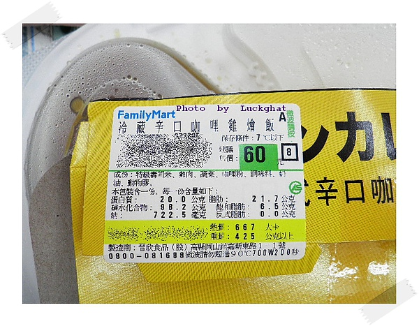 P9150359.JPG