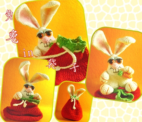 兔兔in袋子