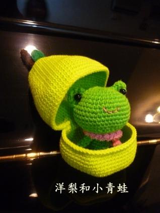 洋梨和青蛙