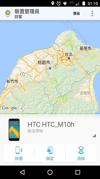 Screenshot_20170220-011057.png