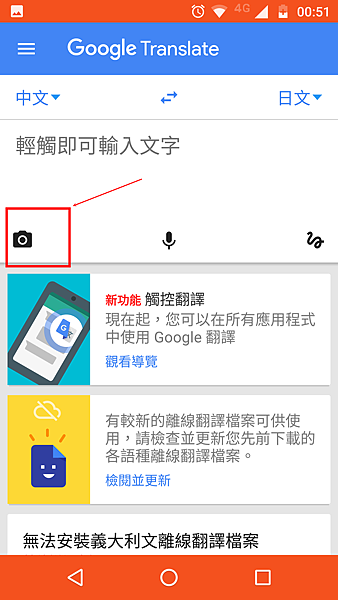 Screenshot_20170225-005141.png
