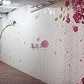 手工彩繪、彩繪工程、彩繪藝術、牆面設計、壁畫藝術、壁面藝術、家飾彩繪、壁畫工程、畫牆壁-09.jpg