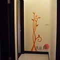 幸福藤 壁面彩繪 手繪壁畫 手工彩繪 彩繪藝術 壁面藝術-04.jpg