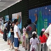 幸福藤-台北資訊園區-圍籬彩繪-現場DIY彩繪02.jpg