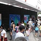 幸福藤-台北資訊園區-圍籬彩繪-現場DIY彩繪03.jpg
