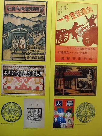 2011台北世界設計大展_10.jpg