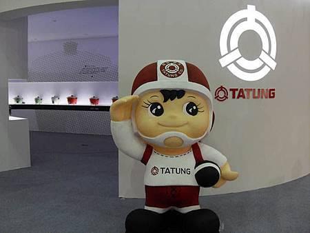 2011台北世界設計大展_11.JPG