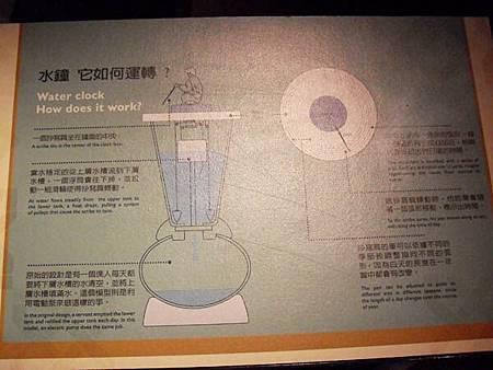 穿越時空-絲路行_台北士林科教館-17.JPG