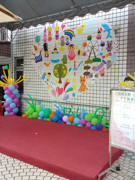 幸福藤 手工彩繪-家扶大同育幼院-主題牆彩繪