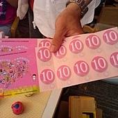 幸福藤 手工彩繪-家扶大同育幼院-園遊會券