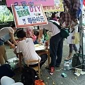 幸福藤 手工彩繪-家扶大同育幼院-園遊會結束情形012