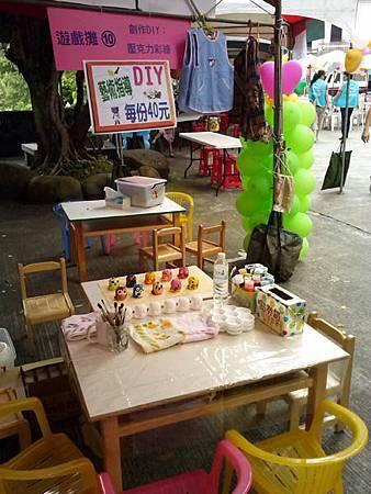 幸福藤 手工彩繪-家扶大同育幼院-園遊會遊戲攤-壓克力彩繪